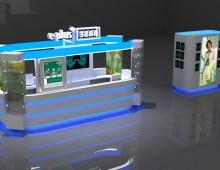 e-plus Kiosk